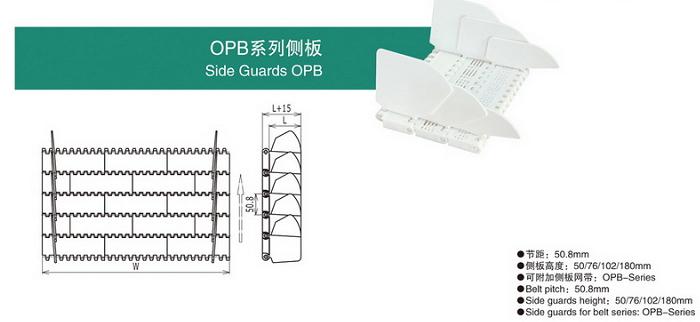 OPB系列侧板.png