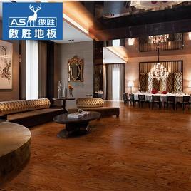 傲胜地板 斯塔万格 ASE3009 实木复合地板