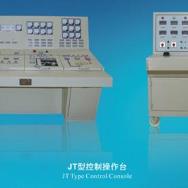 JT控制箱操作台