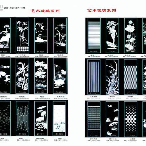 艺术玻璃系列