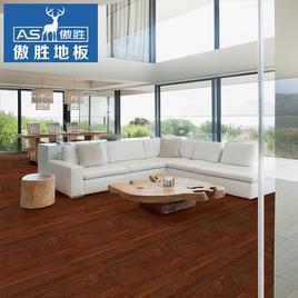 傲胜地板 哥本哈根 ASE3011 实木复合地板