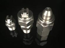 三件套组合式标准件不锈钢扇形喷嘴