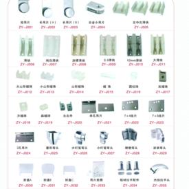 塑料件系列