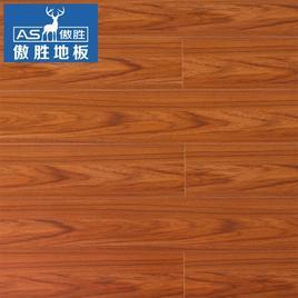 咖啡豆之恋 ASL3005