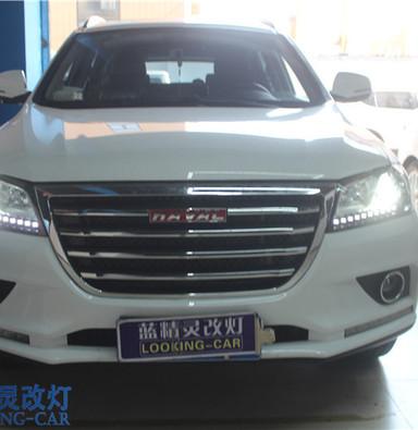 哈弗H2大灯改装 上海汽车灯光升级 蓝精灵LED车灯升级 奉贤改装氙气灯