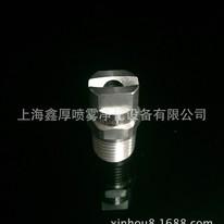 HVV HU 不锈钢扇形喷嘴