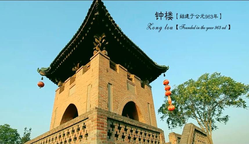 绛州旅游局