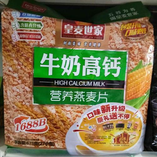 皇麥世家牛奶高鈣營養燕麥片 675克