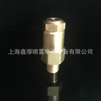 AAZ-N标准角精细雾化喷嘴