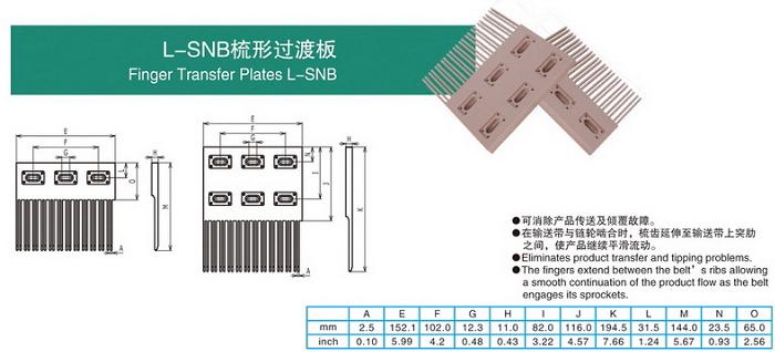 L-SNB梳型过渡板.png