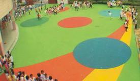 绍兴展望幼儿园塑胶操场