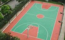 上海金仕堡健身会所塑胶篮球场