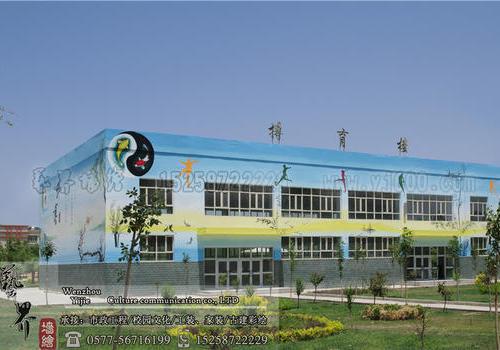 新疆学校墙体彩绘