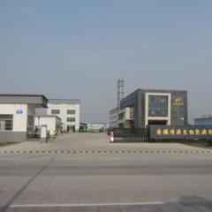 复盛实业(上海)有限公司