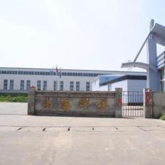 上海意力速电子有限公司