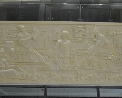 医院 十大名医浮雕