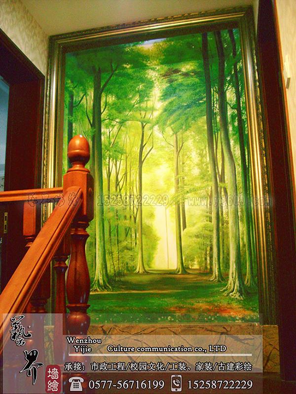 家装楼梯装饰画