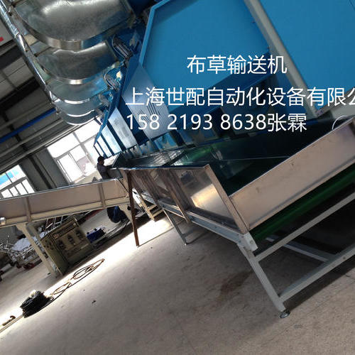 布草输送机|布草输送设备|布草输送线—上海世配自动化设备有限公司