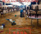 酒店地毯清洗保养方法技巧