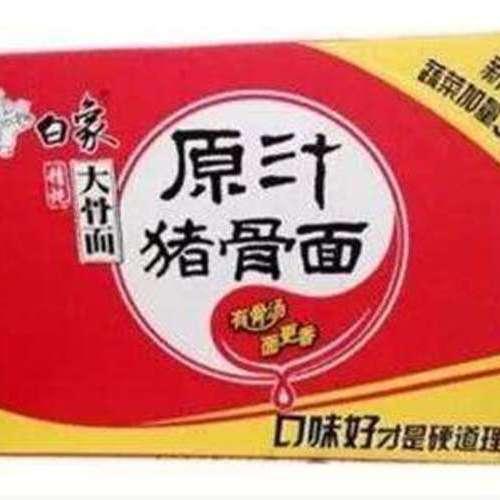 白象精炖方便面 96克x24包+2包