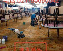 酒店地毯清洗前后效果图对比