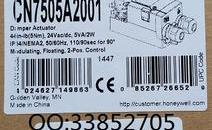 HONEYWELL CN7505A2001 风阀驱动器
