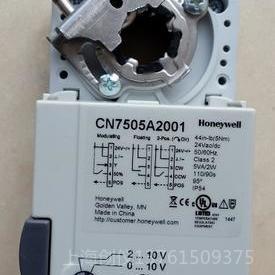 CN7505A2001 HONEYWELL风阀执行器