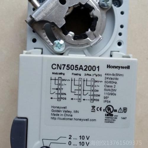 CN7505A2001 -hw.jpg
