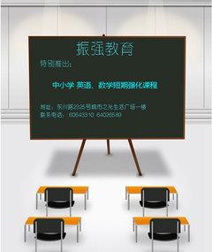 中考高效复习指南-四月篇