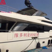 上海浦江游艇租赁-Sanlorenzo 96 超级游艇
