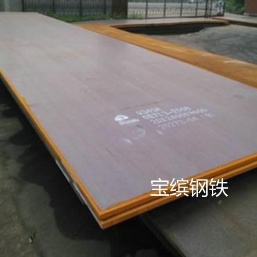 nm550耐磨钢