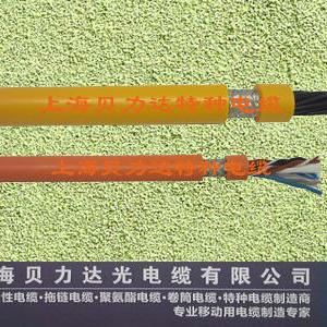 高柔耐折弯电缆