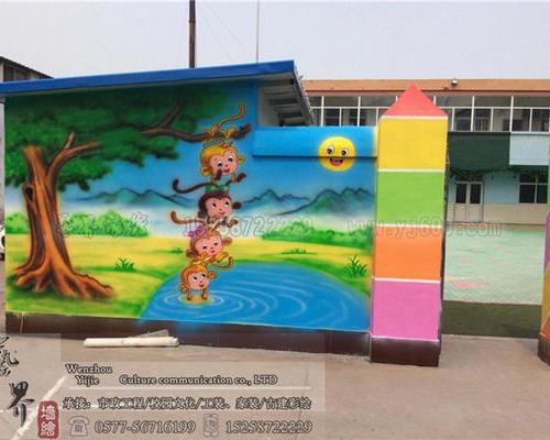 溫州幼兒園墻繪