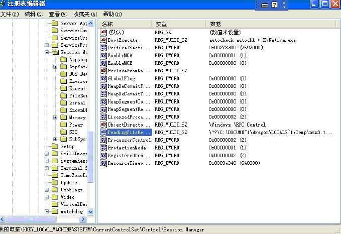 数据库安装