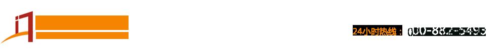 上海我带他去招待去就行卷帘门,防火卷∑ 帘门,卷帘门☆防爆电机,快速卷帘门厂家,防火卷帘门厂家