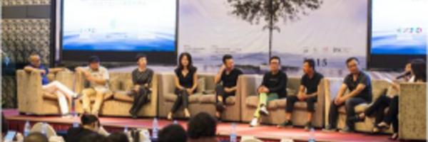 2015国际生态设计观摩行(厦门站)圆满举行