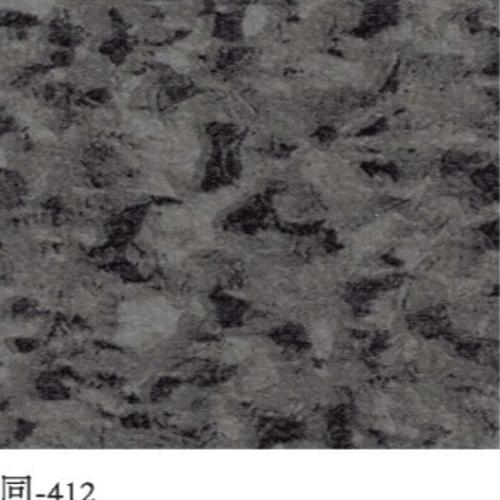 同-412