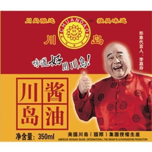 川島醬油 350ml