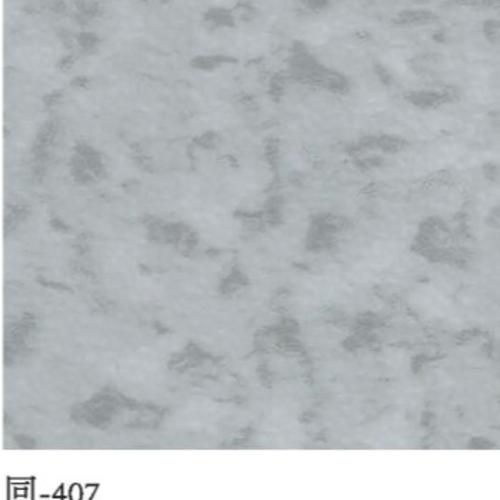 同-407