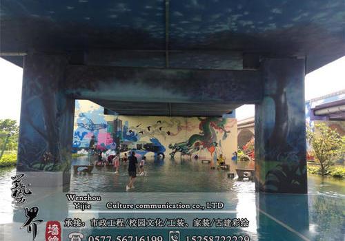 高架桥下水上乐园彩绘