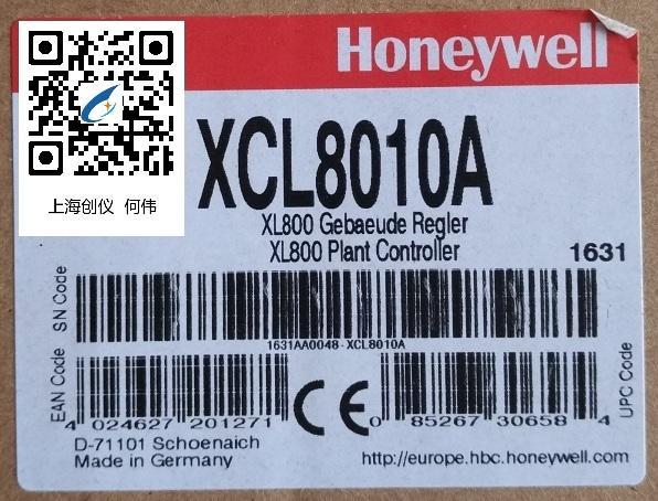 XCL8010A-LOG.jpg
