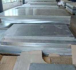 工业纯铝板