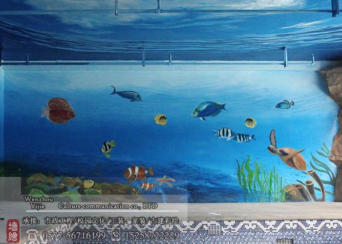 文成首府游泳池周围墙绘