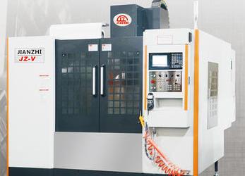 JZ-V8数控加工中心
