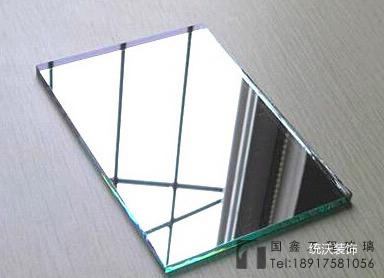 镜子2.jpg