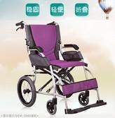 康扬轮椅KM-2500超轻 折叠便携老年老人旅行旅游铝合金豪华舒适轮椅车