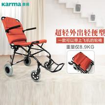康扬老人轮椅TV-20代步车轻便折叠铝合金旅行旅游小轮超轻便携式