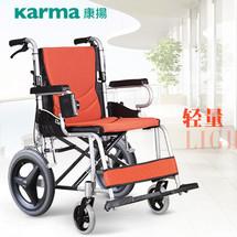 康扬轮椅KM-2500铝合金折叠轻便轮椅老人残疾人轮椅代步车