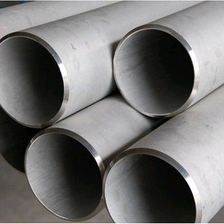 UNS N08904/904L SEAMLESS PIPES/TUBES