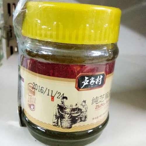 盧家村純芝麻醬 300克